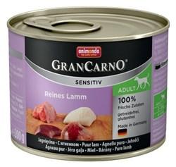 Animonda - Консервы для чувствительных собак (c ягнёнком) GranCarno Sensitiv - фото 5291