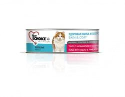 1St Choice - Консервы для кошек (тунец с кальмаром и ананасом) - фото 5316