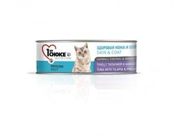 1St Choice - Консервы для кошек (тунец с тилапией и ананасом) - фото 5317
