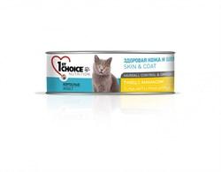1St Choice - Консервы для кошек (тунец с ананасом) - фото 5320