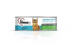 1St Choice - Консервы для кошек (тунец с сибасом и ананасом) - фото 5321