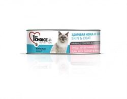 1St Choice - Консервы для кошек (тунец с креветками и ананасом) - фото 5322