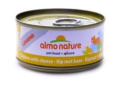 Almo Nature - Консервы для кошек (с курицей и сыром, 75% мяса) Legend Adult Cat Chicken & Cheese - фото 5337