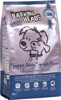 """Barking Heads - Сухой корм беззерновой для щенков """"Щенячьи деньки"""" (с лососем и бататом) Grain-Free Puppy Days - фото 5383"""