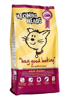 "Barking Heads - Сухой корм для взрослых кошек ""Эй, красавчик"" (с курицей и рисом) Hey Good Looking (Chicken Adult Cat) - фото 5385"