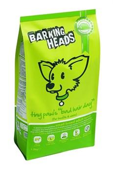 """Barking Heads - Сухой корм для собак мелких пород, имеющих проблемы с шерстью """"Роскошная шевелюра для мелколапого"""" (с ягненком и рисом) Tiny Paw's Bad Hair Day - фото 5392"""