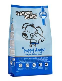 "Barking Heads - Сухой корм для щенков ""Щенячьи деньки"" (с курицей, лососем и рисом) Puppy Days (Chicken & Salmon Puppy) - фото 5397"