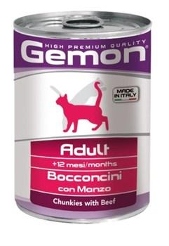 Gemon Cat - Консервы для кошек (кусочки говядины) - фото 5672