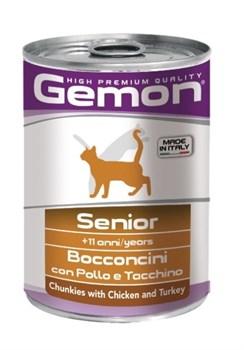 Gemon Cat - Консервы для пожилых кошек (кусочки курицы с индейкой) - фото 5678