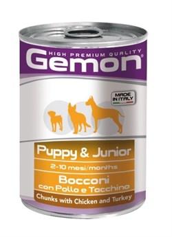 Gemon Dog - Консервы для щенков (кусочки курицы с индейкой) - фото 5698