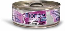 Monge - Консервы для кошек (тунец с курицей и говядиной) Cat Natural - фото 6024