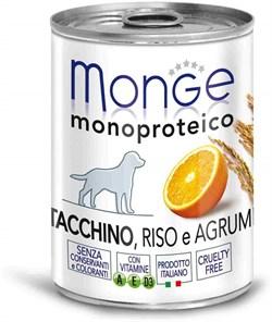 Monge - Консервы для собак (паштет из индейки с рисом и цитрусовыми) Dog Monoproteico Fruits - фото 6033