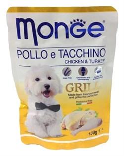 Monge - Паучи для собак (курица с индейкой) Dog Grill Pouch - фото 6049