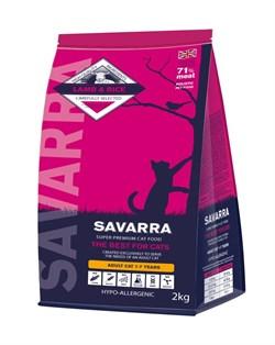 SAVARRA - Сухой корм для взрослых кошек (ягнёнок с рисом) Adult Cat Lamb & Rice - фото 6150