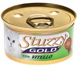 Stuzzy - Консервы для кошек (мусс из телятины) GOLD - фото 6175