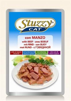 Stuzzy - Консервы для кошек (с говядиной) - фото 6178