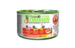 Trainer - Консервы для взрослых собак мелких пород (с кроликом и картофелем) Fitness No Grain Mini Adult Rabbit and Potatoes - фото 6256
