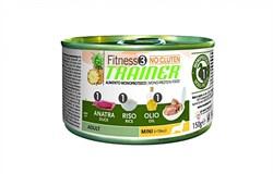 Trainer - Консервы для взрослых собак мелких пород (с уткой и рисом) Fitness No Gluten Mini Adult Duck and Rice - фото 6259