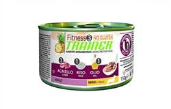 Trainer - Консервы для взрослых собак мелких пород (с ягненком и рисом) Fitness No Gluten Mini Adult Lamb and Rice - фото 6260
