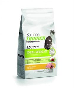 Trainer - Сухой корм для кошек с избыточным весом (с индейкой) Solution Ideal Weight With Turkey - фото 6302
