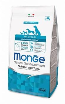 Monge - Сухой корм для собак гипоаллергенный (лосось с тунцом) Dog Speciality Hypoallergenic - фото 6352