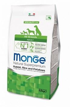 Monge - Сухой корм для собак всех пород (кролик с рисом и картофелем) Dog Speciality - фото 6356