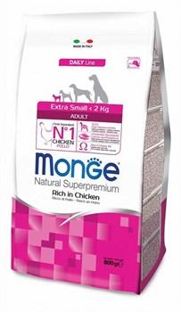 Monge - Сухой корм для взрослых собак миниатюрных пород (курица) Dog Extra Small - фото 6358