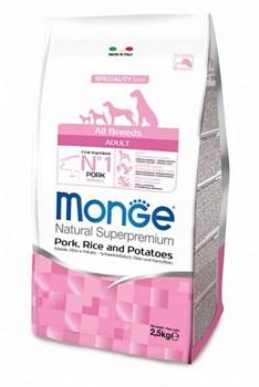 Monge - Сухой корм для собак всех пород (свинина с рисом и картофелем) Dog Speciality - фото 6362
