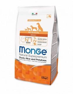 Monge - Сухой корм для собак всех пород (утка с рисом и картофелем) Dog Speciality - фото 6363