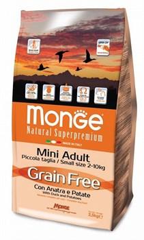 Monge - Сухой беззерновой корм для собак мелких пород (утка с картофелем) Dog GRAIN FREE Mini - фото 6364