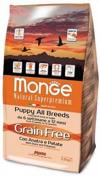 Monge - Сухой беззерновой корм для щенков утка с картофелем Dog GRAIN FREE - фото 6366