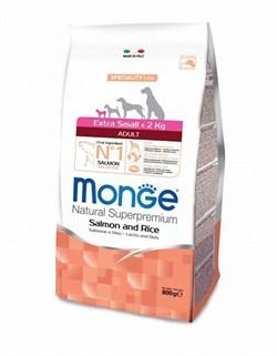 Monge - Сухой корм для взрослых собак миниатюрных пород лосось с рисом Dog Speciality Extra Small - фото 6370