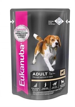 Eukanuba - паучи для взрослых собак (с ягненком в соусе) Adult Dog with Lamb - фото 6382