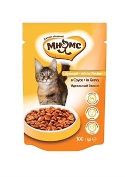 Мнямс - Паучи для взрослых кошек в соусе, идеальный баланс (курица) - фото 6389