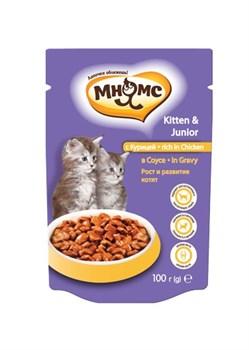 Мнямс - Паучи для котят в соусе, рост и развитие котят (курица) - фото 6390