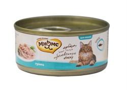 Мнямс - Консервы для кошек (тунец в нежном желе) - фото 6397