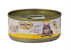 Мнямс - Консервы для кошек (курица с сыром в нежном желе) - фото 6402