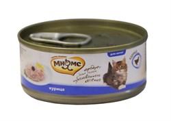 Мнямс - Консервы для котят (курица в нежном желе) - фото 6403