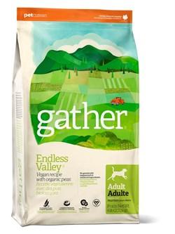 GATHER organic (Petcurean) - Органический веганкорм для собак Endless Valley Vegan - фото 6442