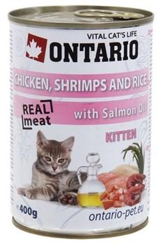 Ontario - Консервы для котят (с курицей, креветками и рисом) Kitten Chicken, Schrimps and Rice, Salmon Oil - фото 6446