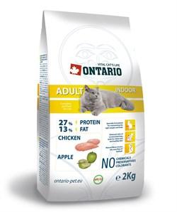 Ontario - Сухой корм для домашних кошек (с цыпленком) Adult Indoor - фото 6452