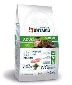 Ontario - Сухой корм для кастрированных кошек Adult Castrate - фото 6453
