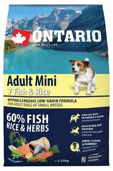 Ontario - Сухой корм для собак малых пород (с 7 видами рыбы и рисом) Adult Mini, 7 Fish & Rice - фото 6473
