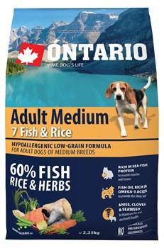 Ontario - Сухой корм для собак (с 7 видами рыбы и рисом) Adult Medium 7 Fish & Rice - фото 6474