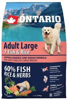 Ontario - Сухой корм для собак крупных пород (с 7 видами рыбы и рисом) Adult Large, 7 Fish & Rice - фото 6475