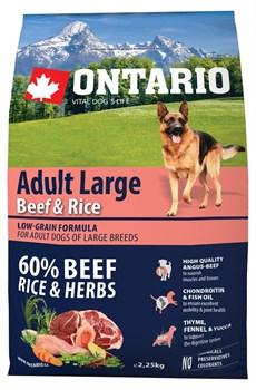 Ontario - Сухой корм для собак крупных пород (с говядиной и рисом) Adult Large Beef & Rise - фото 6476