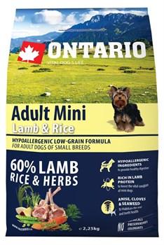 Ontario - Сухой корм для собак малых пород (с ягненком и рисом) Adult Mini Lamb & Rice - фото 6478