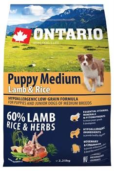 Ontario - Сухой корм для щенков (с ягненком и рисом) Puppy Medium Lamb & Rice - фото 6479