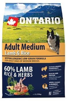 Ontario - Сухой корм для собак (с ягненком и рисом) Adult Medium Lamb & Rice - фото 6480
