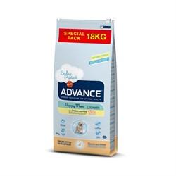 Advance - Сухой корм для щенков крупных пород (с курицей и рисом) Baby Protect Maxi - фото 6515